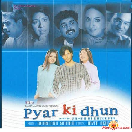 Poster of Pyar Ki Dhun (2002) - (Hindi Film)